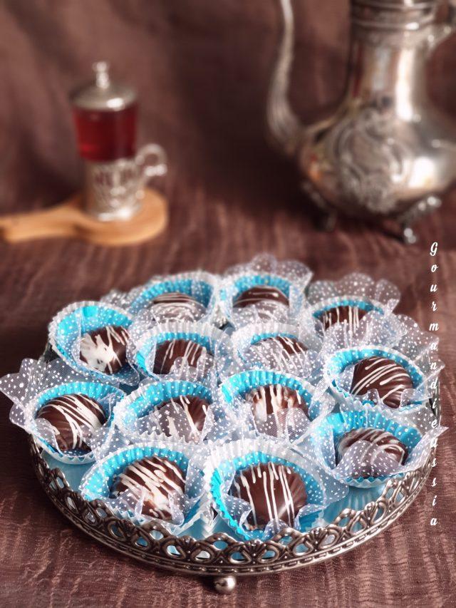 Bniwen Coquillage en Chocolat Marbré